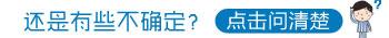 儿童白癜风在网上买家用的308照光行吗