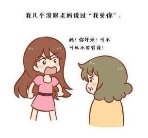 温情五月·爱在母亲节】——请大声说出你对妈妈爱的告白