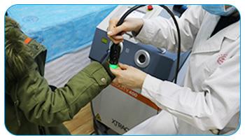 治疗白癜风照光用的是什么仪器