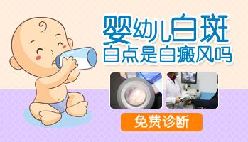 婴儿额头和嘴角处的皮肤发白