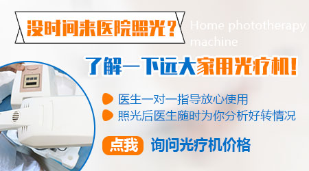 网上卖的科诺308准分子激光仪器能用吗