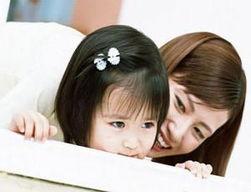 怎样做好儿童白癜风的心理辅导
