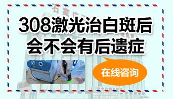 医院用激光机器照白癜风多少钱一台